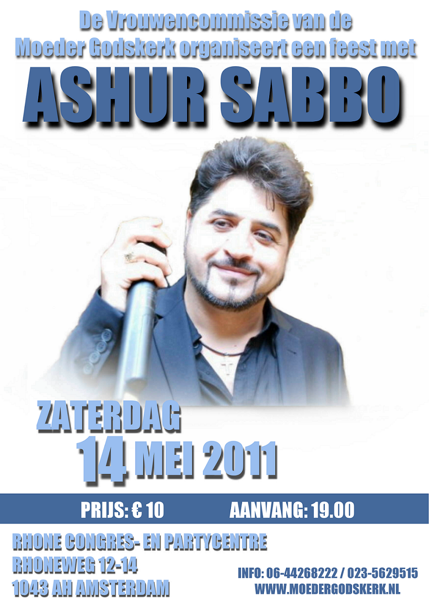 Ashur Sabbo