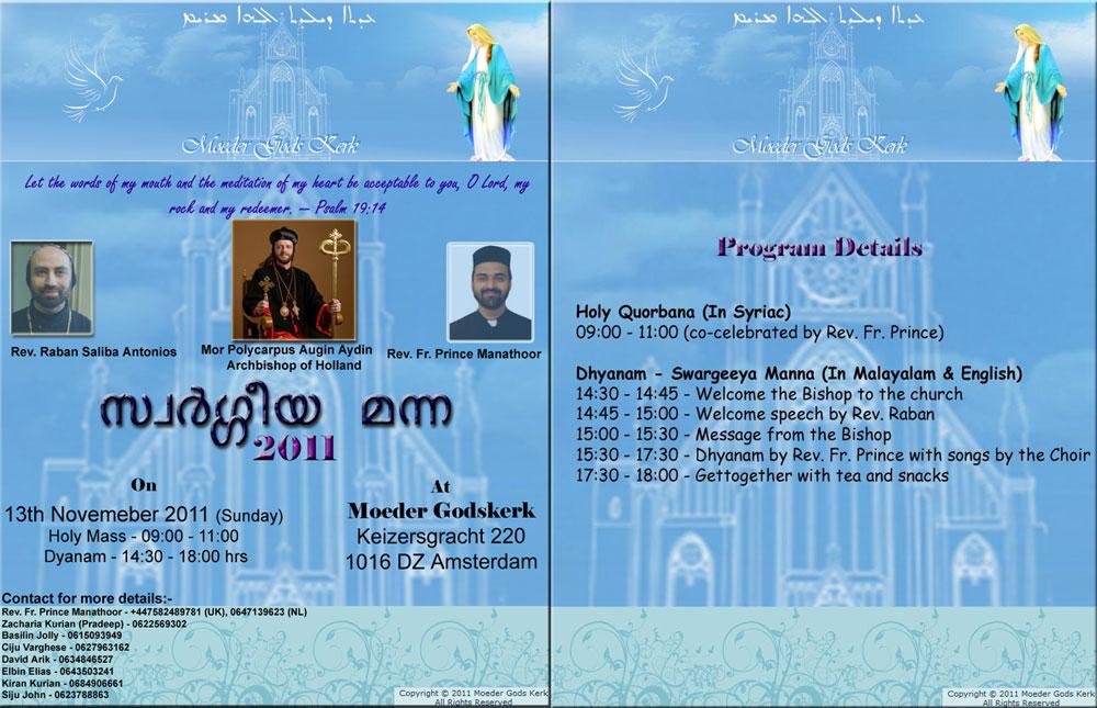 Invitation-and-Agenda