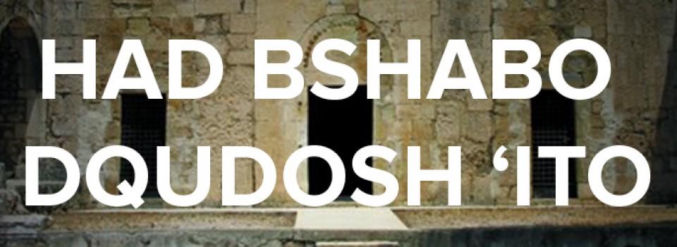 Had bsabo dQudosh 'Ito