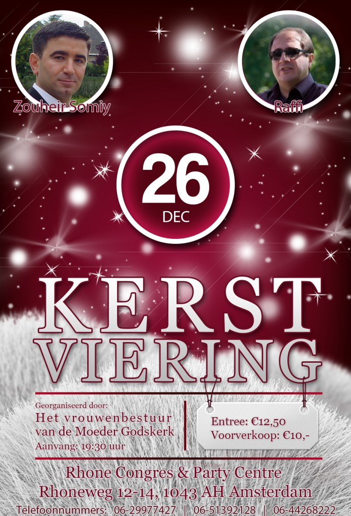 Flyer Kerstfeest 2013