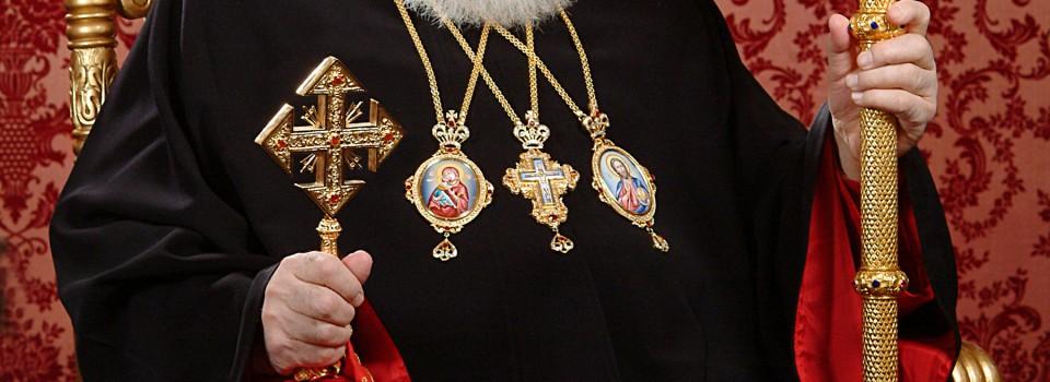 Patriarch Moran Mor Ignatius Zakka I Iwas